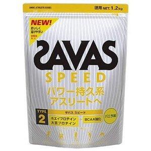 スピード_.jpg